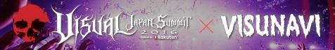 VISUAL JAPAN SUMMIT 2016p